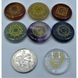 Chakra Set - 7 pieces Pack