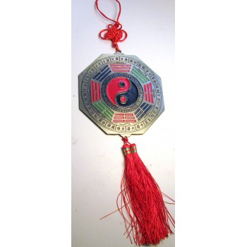 Large Chinese Yin Yang Pendant