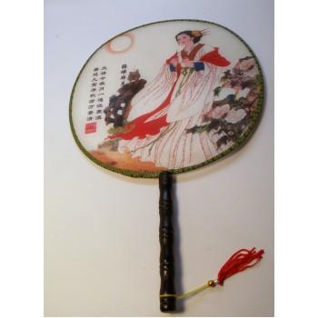 Chinese Paddle Fan