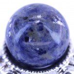20mm Gemstone Sphere - Sodalite