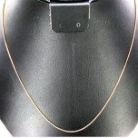 18 Inch 0.5mm Gold Plated Curb Chain